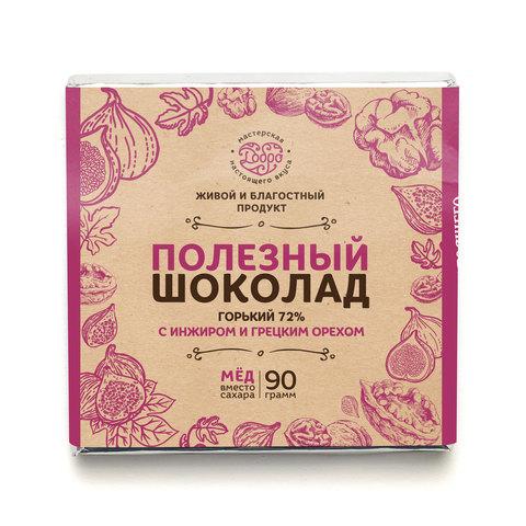 Шоколад горький, 72% какао, на меду, с инжиром и грецким орехом