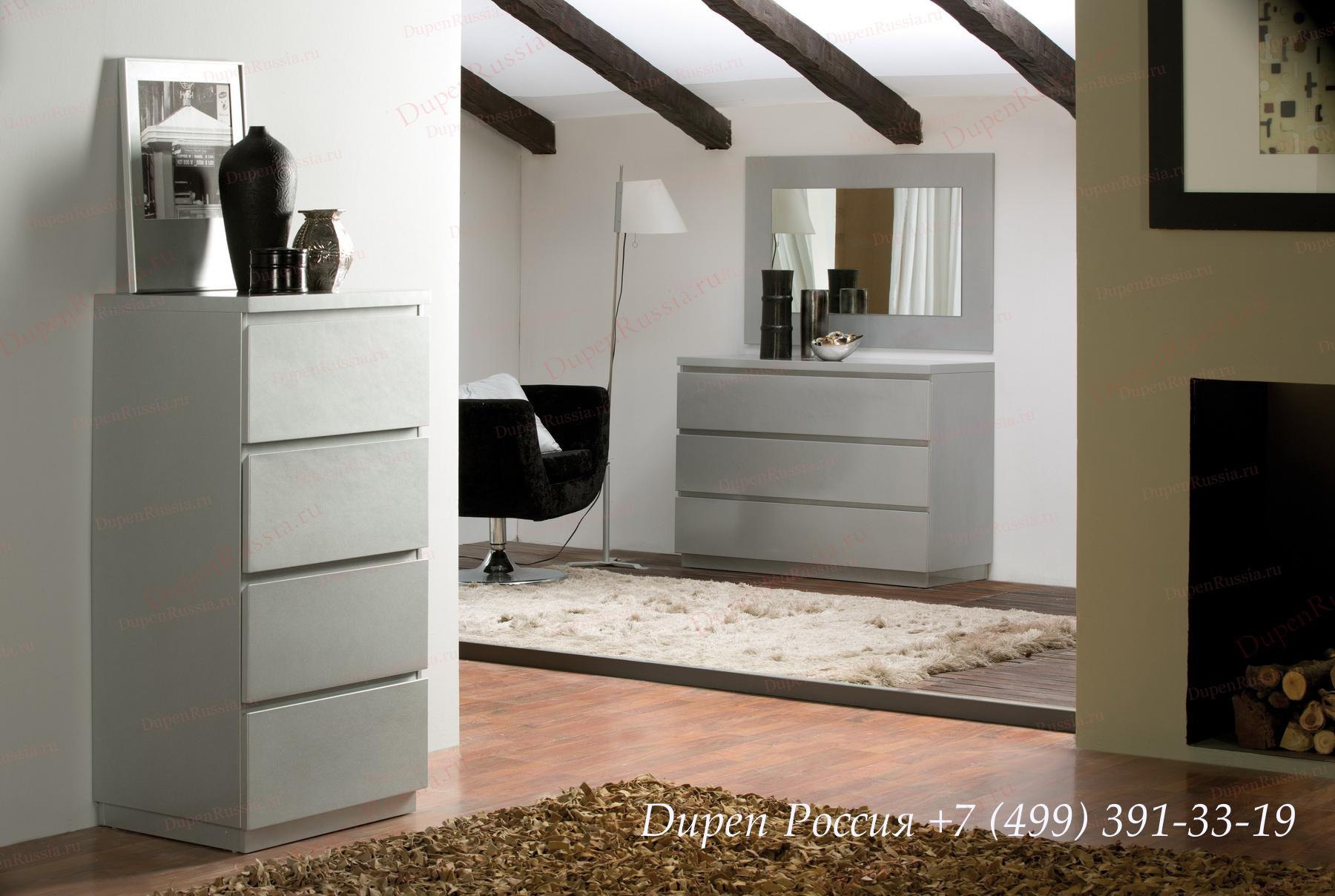 Зеркало DUPEN (Дюпен) E-96 серебро, комод DUPEN C-111, комод DUPEN S-111,
