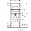 Инсталляция для подвесного умывальника Geberit Высота 112 см 111.434.00.1 схема