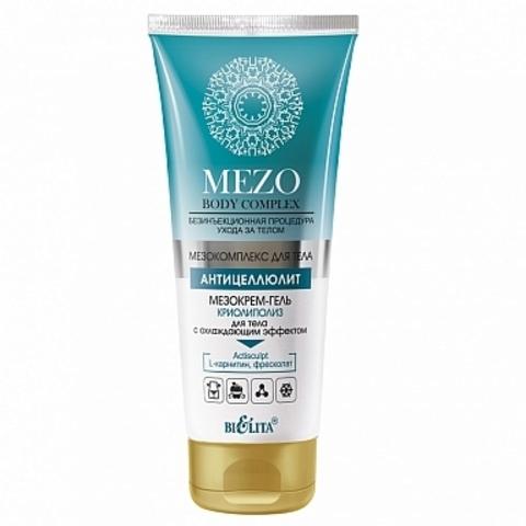 Белита MEZO Body Complex МезоКРЕМ-ГЕЛЬ КРИОлиполиз для тела с охлаждающим эффектом 200мл
