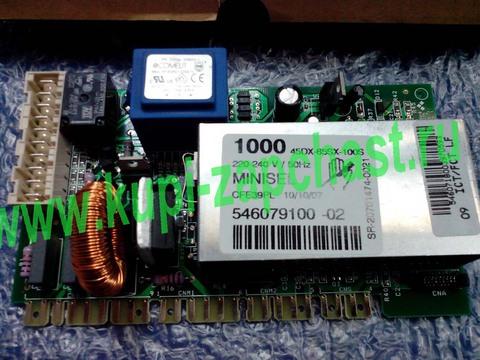 Модуль для стиральной машины Ардо - 546079100