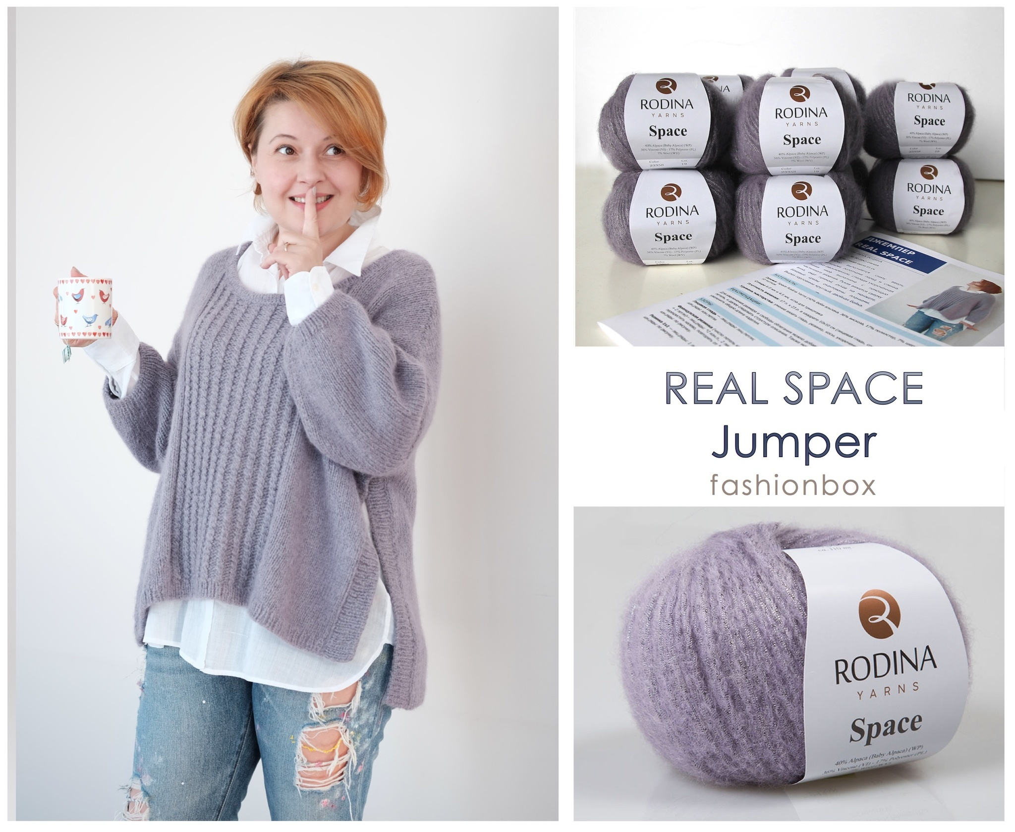 REAL SPACE Jumper Fashionbox by Rodina Yarns