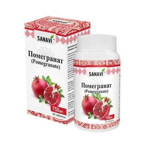 СУПЕР АКЦИЯ!!! 2 товара по цене одного  БАД Помегранат, 750 мг, 60 таблеток, SANAVI (Индия)