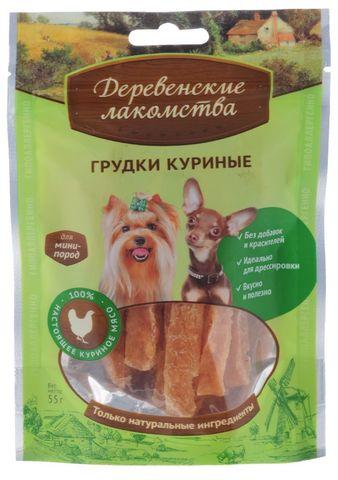 Деревенские лакомства для собак мини пород грудки куриные 55г
