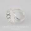 Основа для кольца с сеттингом с ажурным краем для кабошона 18 мм (цвет - серебро)