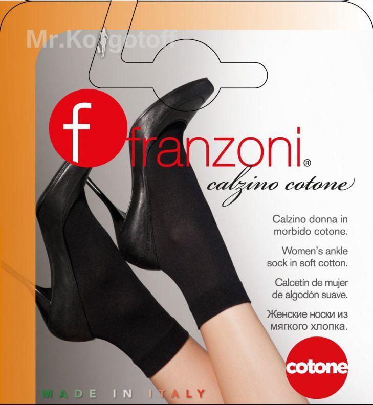 Носки Franzoni Calzino Cotone