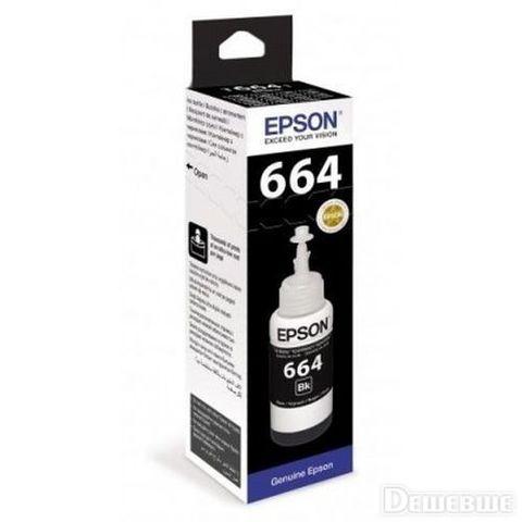 Чернила черные Epson для L100, L110, L120, L1300, L200, L210, L300, L350, L355, L550, L486 (70 мл) C13T66414A