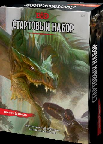 D&D: Стартовый набор (на русском языке)