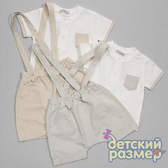 Костюм (кармашек на груди)