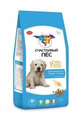 Корм для щенков «Счастливый пес» с 5 недель с ягненком и рисом