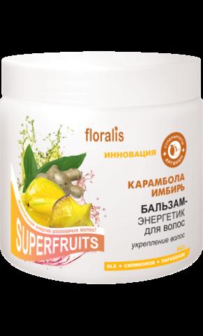 Floralis Superfruits Бальзам-энергетик для волос «Карамбола и Имбирь» 500г