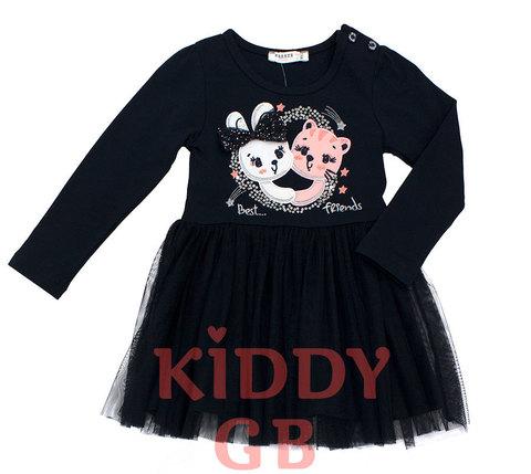 Платье для девочки Breeze 13711