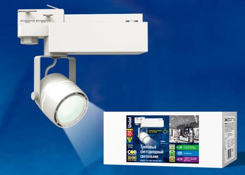 ULB-M08H-35W/NW WHITE Светильник светодиодный трековый. 35 Вт. 2800 Лм. Белый свет (4200К). Корпус белый. 6*16,8 см. ТМ Uniel.
