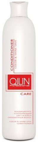 Ollin Care кондиционер, сохраняющий цвет и блеск окрашенных волос 250 мл