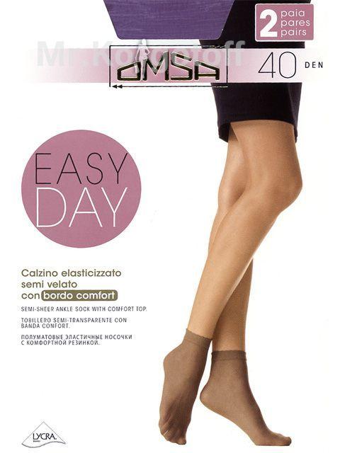 Носки Omsa Easy Day 40