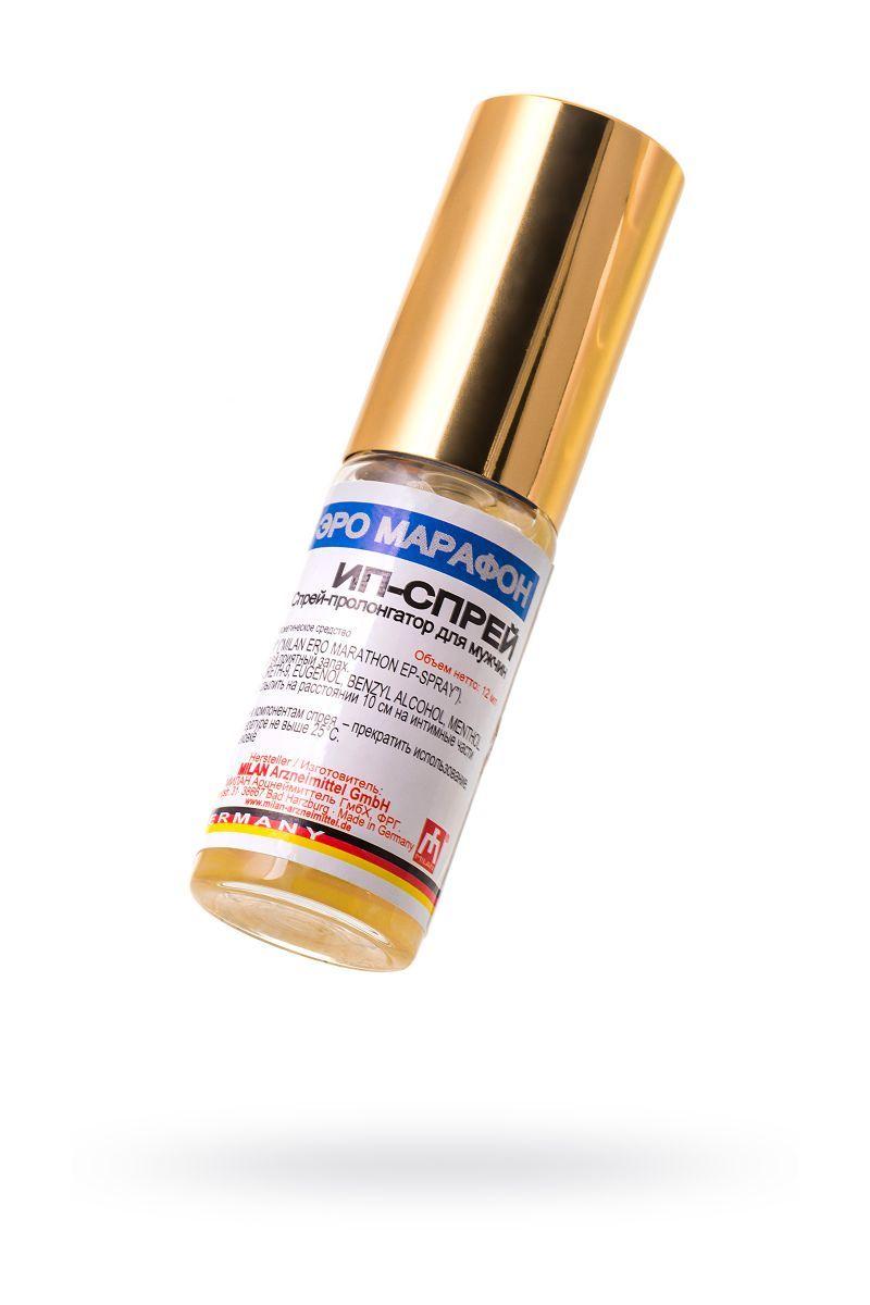 Пролонгаторы: Пролонгирующий интимный спрей Milan ERO Marathon EP-spray - 12 мл.