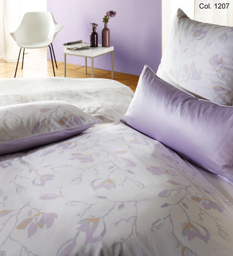 Наволочки для сна Наволочки 2шт 50х70 Curt Bauer Magnolie лавандовые elitnaya-navolochka-magnolie-lavandovaya-ot-curt-bauer-germaniya-vid.jpg