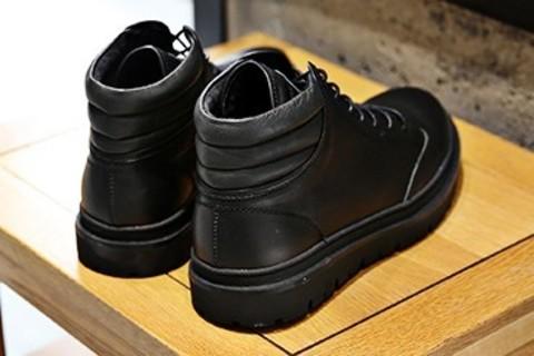 Ботинки «ASNALF» купить