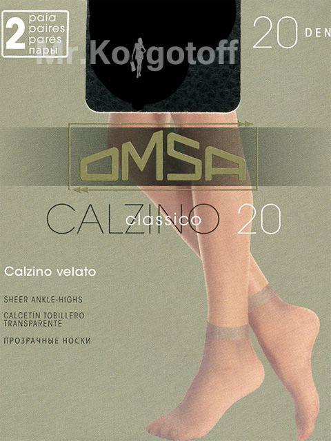Носки Omsa Classico