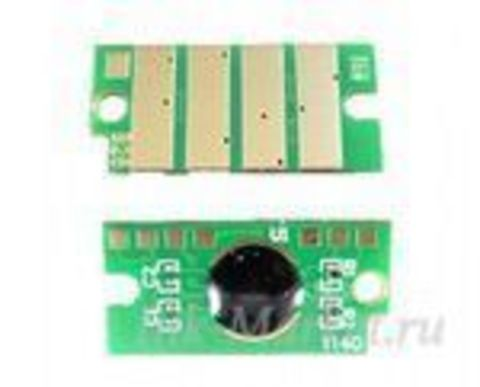Чип пурпурный для картриджа Xerox 106R03486 Phaser 6510, WC 6515. (2,4K)