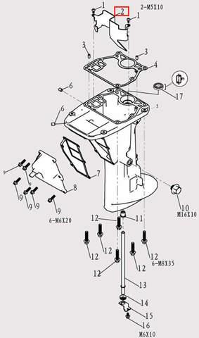 Пластина дейдвуда для лодочного мотора F9.8 Sea-PRO (11-2)