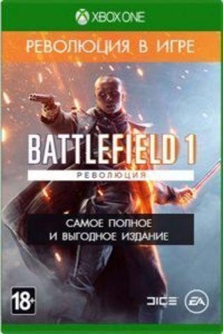 Microsoft Xbox One Battlefield 1. Революция (русская версия)