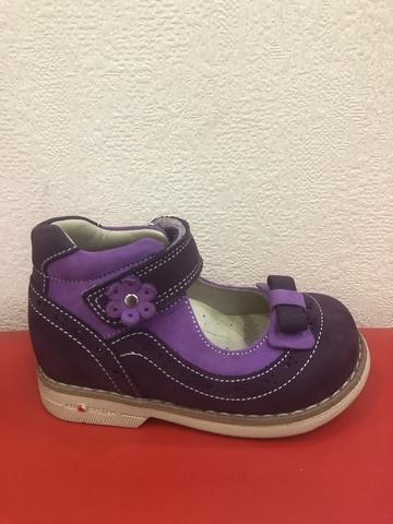 Туфли G 10 (57-014-00)