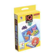IQ-Шаги