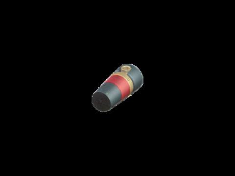 Циркуляционный насос UP 20-30 N-150