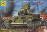 Танк Т-34-76 завода