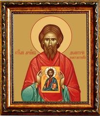 Димитрий Константинопольский мученик. Икона на холсте.