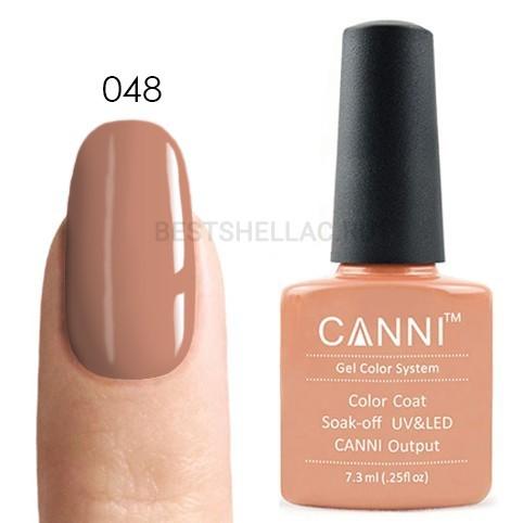 Canni Canni, Гель-лак № 048, 7,3 мл 048.jpg