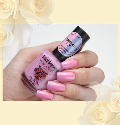 ЭК Термолак t-26 розовый----фиолетовый