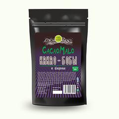 Какао-бобы необжаренные, Колумбия, 200 г