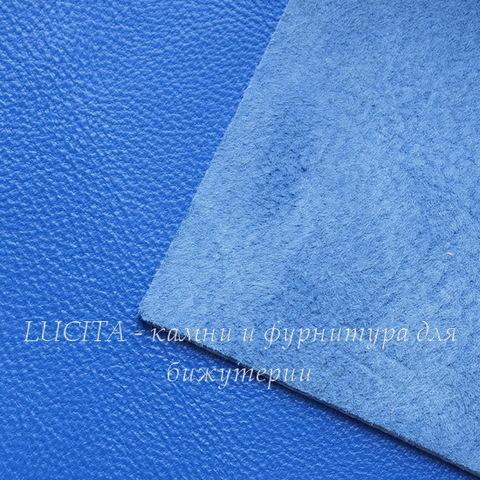 Кожа натуральная, синяя, лист 21х15 см