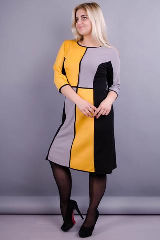 Жюли. Красивое женское платье для дам с пышными формами. Горчица.