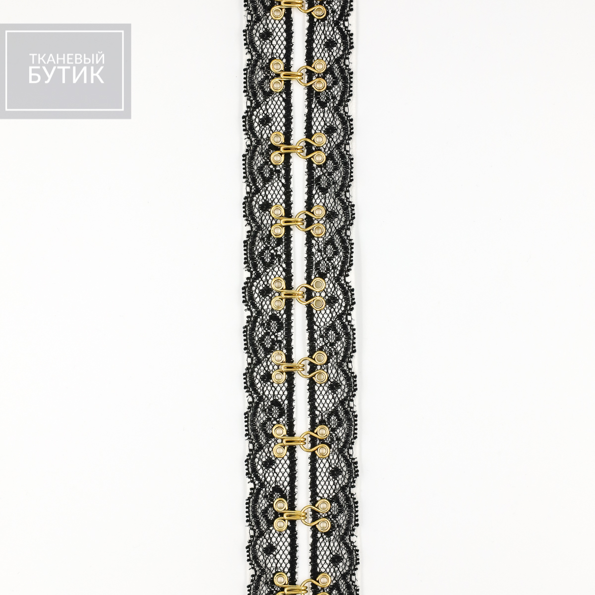 Декоративная лента с крючками и кружевом