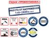 Сварочный инвертор ELITECH АИС 200Prof