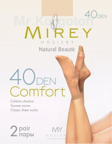 Носки Mirey Comfort 40 New (носки, 2 пары)