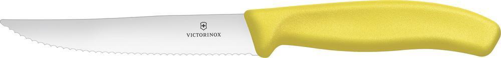 Нож Victorinox для стейка, жёлтый (6.7936.12L8)