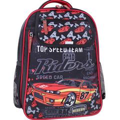 Рюкзак школьный Bagland Отличник 20 л. черный 668 (0058070)