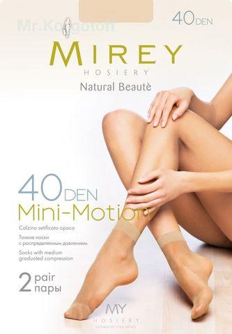 Носки Mirey Mini-Motion 40 (носки, 2 пары)