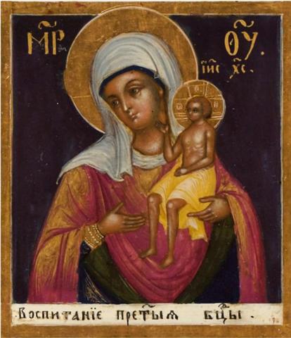 Икона Божией Матери Воспитание на дереве на левкасе мастерская Иконный Дом