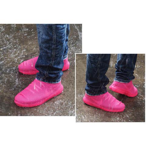 Многоразовые бахилы фуксия Shoescondom (толстый силикон)
