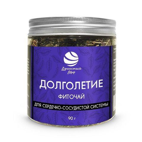 Чай «Долголетие» для сердечно-сосудистой системы