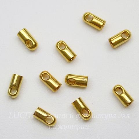Концевик для шнура 1,5 мм (цвет - золото) 4х2 мм, 10 штук
