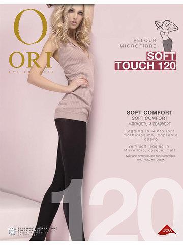 Колготки Soft Touch 120 Ori