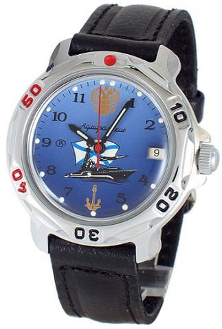 """Купить Наручные часы Восток """"Командирские"""" 431139 по доступной цене"""
