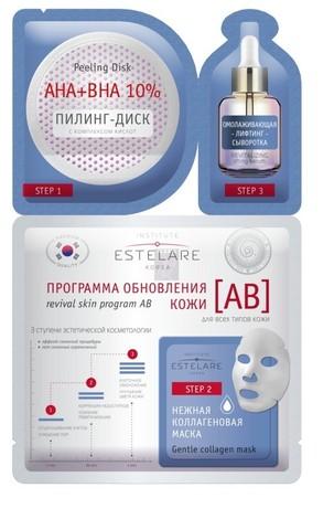ESTELARE Программа обновления кожи (АВ) для всех типов кожи 28г