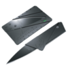 Нож-кредитка/карта CardSharp